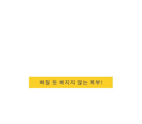 복부지방흡입 텍스트