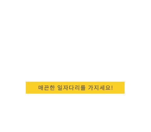 허벅지지방흡입 텍스트