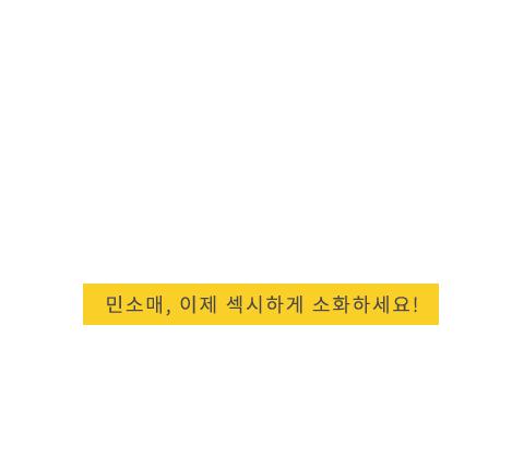팔지방흡입 텍스트