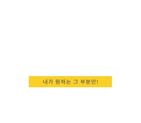 미니지방흡입 텍스트